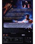Х-мен 2 (DVD) - 3t