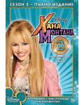 Хана Монтана Сезон 2 (5 диска) (DVD) - 1t