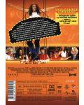 Хамлет 2 (DVD) - 3t