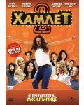 Хамлет 2 (DVD) - 1t
