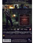 Хари Потър и Даровете на смъртта: Част 2 - Специално издание в 2 диска (DVD) - 2t