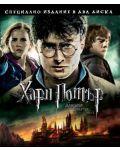 Хари Потър и Даровете на смъртта: Част 2 (Blu-Ray) - 1t