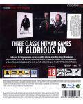 Hitman: HD Trilogy (PS3) - 3t