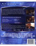 Hitman (Blu-Ray) - 2t