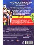 Хотел трансилвания 2 (DVD) - 3t