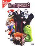 Хотел трансилвания 2 (DVD) - 1t