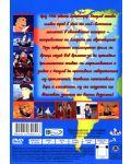 Христофор Колумб (DVD) - 2t