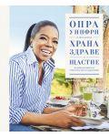 Храна, здраве и щастие - 1t
