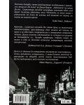 Боб Дилън. Хроники - том 1 - 2t