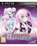Hyperdimension Neptuna mk2 (PS3) - 1t