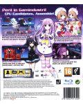 Hyperdimension Neptuna mk2 (PS3) - 3t