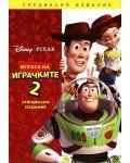 Играта на играчките 2 (DVD) - 1t