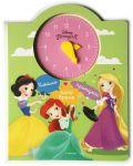 Имало едно време една принцеса + часовник - 1t