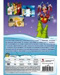 Инспектор Гаджет спасява Коледа (DVD) - 3t