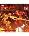 Iron Man. Бронирани приключения: Огнено изпитание + стикери - 1t