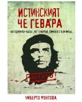Истинският Че Гевара - 1t