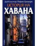 istorija-na-havana - 1t
