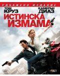 Истинска измама (Blu-Ray) - 1t