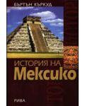 История на Мексико - 1t