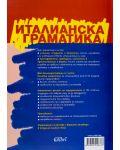 Италианска граматика с речник на трудностите-1 - 2t