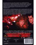 Изстрелът (DVD) - 2t