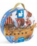 Детски гигантски пъзел за под Janod - Пиратски кораб, в куфар - 1t