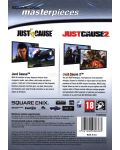 Just Cause & Just Cause 2 Double Pack (PC) - 3t
