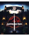 Джурасик парк 3D (Blu-Ray) - 1t