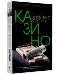 Казино - 3t