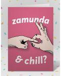 Картичка Мазно.бг - Zamunda & Chill?-1 - 2t