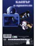 Каспър и приятели (DVD) - 2t