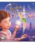 Камбанка и спасяването на феите (Blu-Ray) - 1t