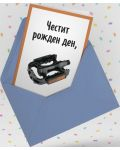 Картичка Мазно.бг - Честит рожден ден,-2 - 3t