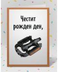 Картичка Мазно.бг - Честит рожден ден,-1 - 2t
