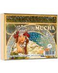 Карти за игра Piatnik - Mucha Hyacinta (2 тестета) - 1t