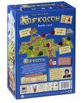 Настолна игра Каркасон (основна игра) - ново издание - 2t