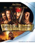 Карибски пирати: Проклятието на Черната перла (Blu-Ray) - 1t