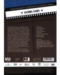 Калина Алена (DVD) - 2t