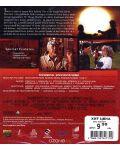 Карате Кид (Blu-Ray) - 2t