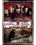 Карибски пирати: На края на света - Специално издание в 2 диска (DVD) - 1t