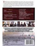 Карибски пирати: На края на света - Специално издание в 2 диска (DVD) - 3t