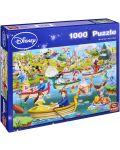 Пъзел King от 1000 части - Светът на Дисни, Забавления във водата - 1t