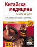 Китайска медицина - 1t