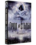 "Колекция ""Божествени градове"" - 5t"