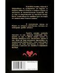 """Колекция """"Мистерии: Завещанието на Гидиън Мак + Краят на господин Y + Бдение""""-7 - 8t"""