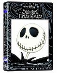 Кошмари преди Коледа (DVD) - 2t