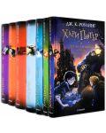 """Колекция """"Хари Потър"""" (пълна поредица) - 1t"""