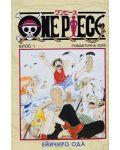 "Колекция ""One Piece"" (1 - 7 част)-2 - 3t"