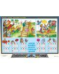 Комплект табла за подготвителна група в детската градина и в училището - 1t
