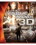 Когато падне мрак 3D (Blu-Ray) - 1t